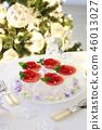 杏仁冻 甜点 甜品 46013027