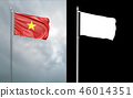 State flag of the Socialist Republic of Vietnam 46014351