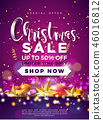 Christmas Sale Design with Ornamental Ball and Lights Garland on Violet Background. Holiday Vector 46016812