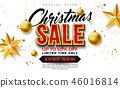 Christmas Sale Design with Ornamental Ball and Light Bulb Lettering on White Background. Holiday 46016814
