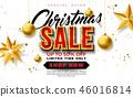 christmas sale discount 46016814