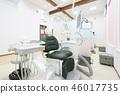 신축 치과 진료실 46017735