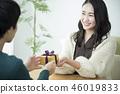 禮物 46019833