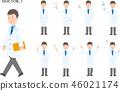 남성 의사 1 46021174