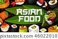 sushi menu cuisine 46022010