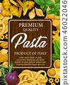 pasta italian basil 46022046