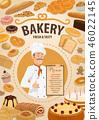 bakery food menu 46022145