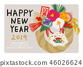 New Year's card New Year's card 2019 design Tight rope Beige Side 46026624