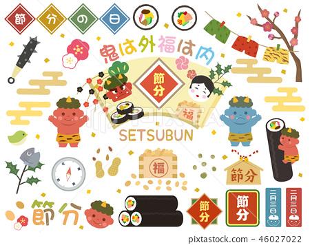 可愛的setsubun插圖素材 46027022