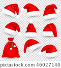 Christmas Santa Claus Hats With Fur Set, Bag, Sack. Xmas, New Year Red Hat With Shadow. Winter Cap 46027140