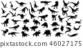 Dinosaur silhouettes set. Vector illustration 46027175