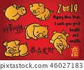 pig, year, 2019,Chinese, new, illustration 46027183