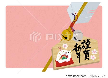 New year's card 2099 design 46027273