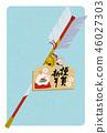 New Year's card 2099 design デ ザ イ ン light blue vertical 46027303