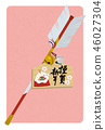 New Year's card New Year 2019 design 魔 Pink Vertical 46027304