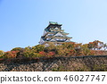 가을의 오사카 성 46027747