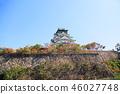 가을의 오사카 성 46027748
