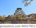 가을의 오사카 성 46027852