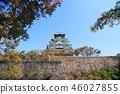 가을의 오사카 성 46027855
