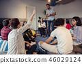 meeting team seminar 46029124