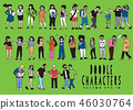 Big Set of Characters Cartoon. Active people  46030764