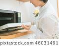 Housework 46031491