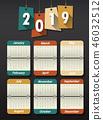 2019 Modern calendar template .Vector/illustration 46032512