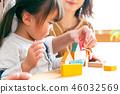 어린이 적목 놀이 46032569