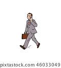 갈라 K에서 대화를하면서 걷는 직장인 46033049