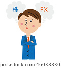 Think Salaryman stock and FX in a pop blue suit 46038830