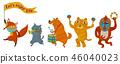 동물 음악대 46040023