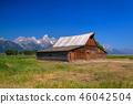 air, field, mormon 46042504