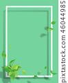 翠綠 鮮綠 框架 46044985