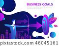 Successful businessman hold arrow in hand, achievement goal. Aim in business concept. Target 46045161