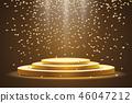 Golden podium with a spotlight. 46047212