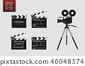 movie, cinema, camera 46048374