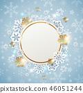 눈, 눈송이, 설편 46051244