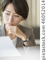 女性職業女性在工作中努力工作改革 46052014