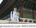 젊은남자, 남성, 경복궁, 서울, 고궁, 여행 46052649