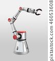 arm robot robotic 46053608