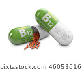 3d rendering vitamin B12 pills over white background. Concept of dietary supplements 46053616