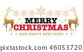 聖誕節會徽/符號標記 46053720