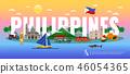 Philippines Horizontal Illustration 46054365
