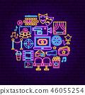 cinema, movie, neon 46055254
