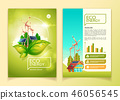 Eco energy brochure template illustration for green nature conservation concept 46056545