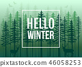 Green winter forest with reindeer, vector 46058253
