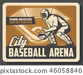 Baseball sport retro poster with catcher in helmet 46058846