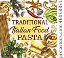 italian cuisine pasta 46058851