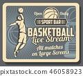basketball vector sport 46058923