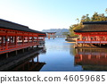 World Heritage, Itsukushima Shrine 46059685